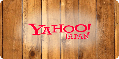 yahoo.png(146102 byte)